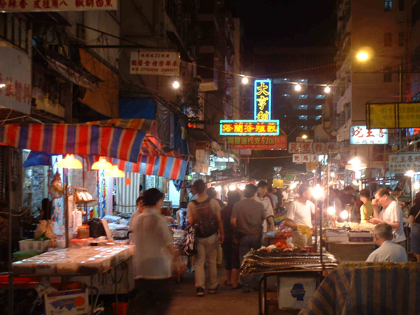 Nachtmarkt - Hongkong - China